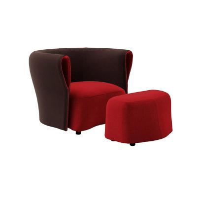 野牛扶手椅bison armchair 北欧设计风格创意小户型扶手椅 休闲椅