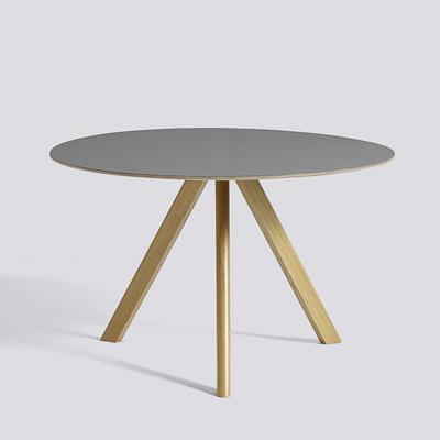 COPENHAGUECPH20 时尚接待洽谈桌 圆桌小户型餐桌 卧室小茶几边几