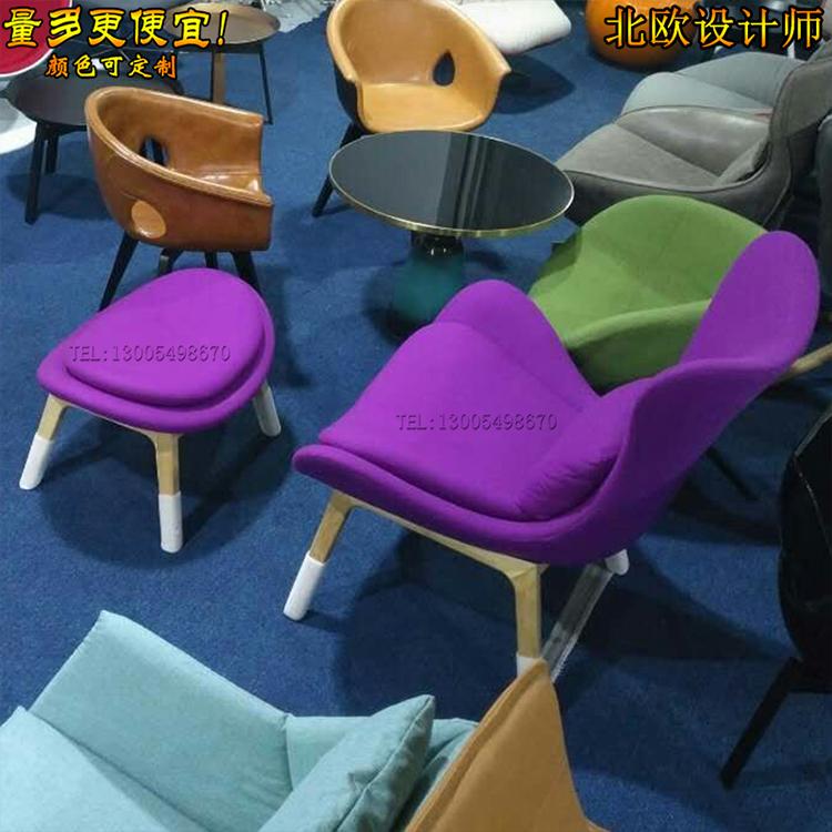 实物懒人沙发椅 休闲躺椅 北欧美玻璃钢造型椅 酒店地产样品房商家用