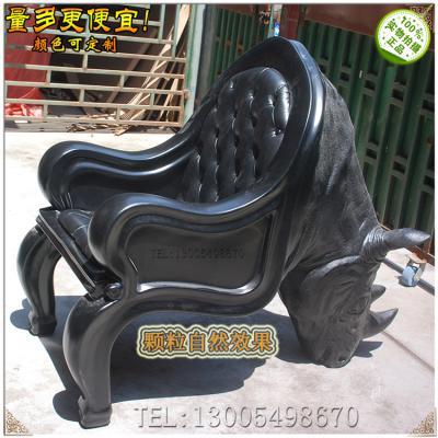 实物实拍现货玻璃钢西班牙犀牛椅牛头椅雕塑椅 总裁椅 名牌厂家折扣店酷毙帅气