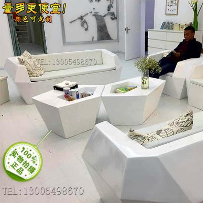 实物道具湖南卫视电视剧  如图一套6件 玻璃钢沙发家具