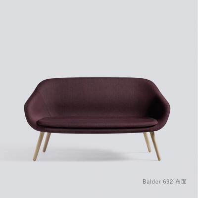 丹麦HAY沙发椅AAL sofa北欧现代简约沙发椅子素雅小户型客厅