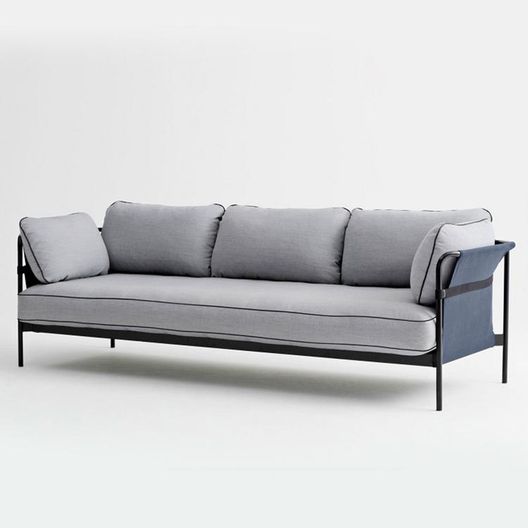 丹麦HAY沙发Can Lounge Chair北欧沙发单人双人三人沙发组合