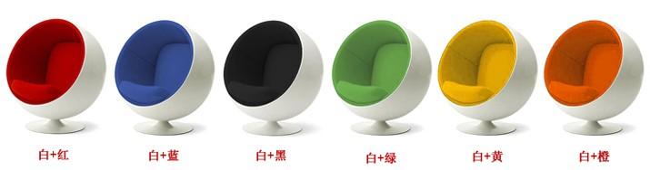 球椅Ball太空椅Chair阿尼奥泡泡椅蛋型转椅成人版玻璃钢地产展示