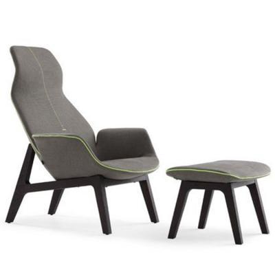 文图拉沙发扶手椅Ventura Lounge armchair时尚休闲椅Jean Marie Massaud