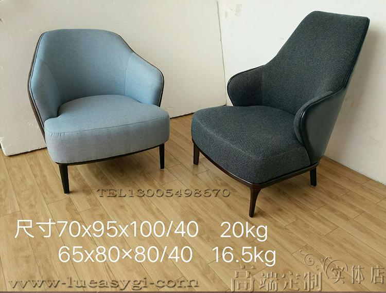 莱斯利休闲椅LESLIE armchair tapizado Minotti米洛提Leslie armchair set高端