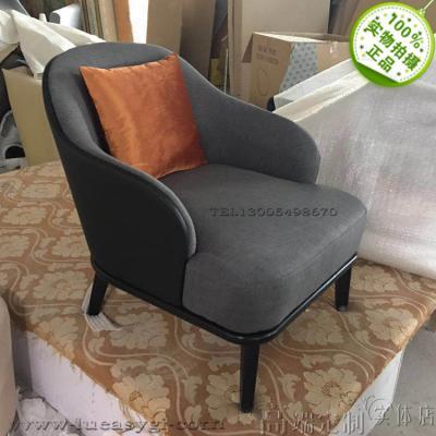 02莱斯利休闲椅 米洛提高端 LESLIE armchair tapizado Minotti Leslie armchair set