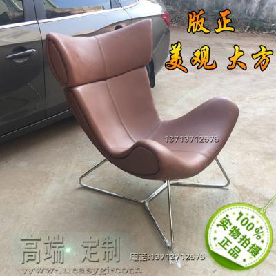实物伊莫拉休闲躺椅沙发椅 玻璃钢内架皮颜色可定制样品房欧美设计师