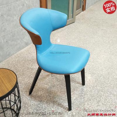 内裤椅大款蓝色 餐椅吧椅 服装店摆设椅 厨窗设计椅 美容椅 高端北欧仿制家具