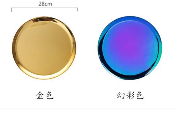 北欧设计 金色剪彩盘婚庆托盘 点心水果盘装饰盘茶几烛台圆盘 规格颜色可定制