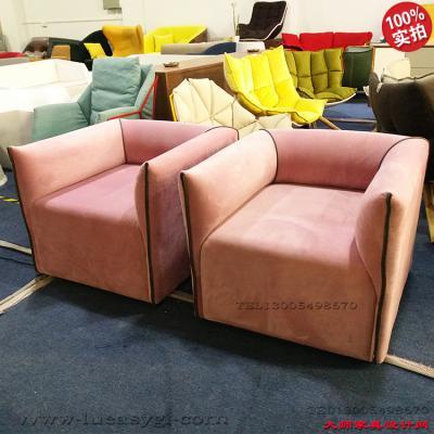 实物单人位 北欧美设计师 沙发简洁线型大方 酒店吧厅地产样品房会所美容