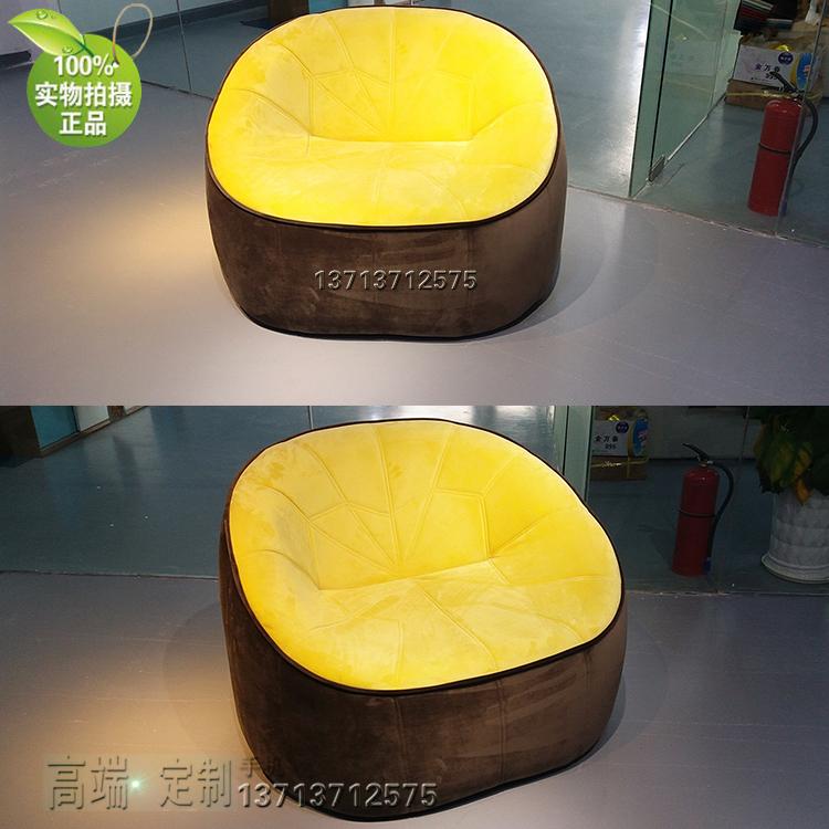 单人沙发椅 母婴美容会所美容美甲酒店  北欧欧美奥斯曼扶手南瓜椅