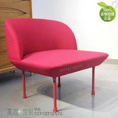 丹麦品牌家具设计师沙发椅 居家豪华 经典耐看百搭婴桃单人沙发