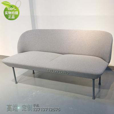 Anderssen&沃尔丹麦品牌家具设计师沙发椅 北欧简洁 经典耐看百搭婴桃双人沙发