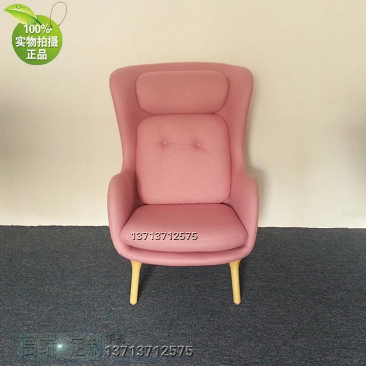 扶手椅简约北欧经典 休闲椅稻壳主人椅 母婴美容会所酒店促销家具
