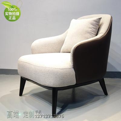 北欧莱斯利休闲椅 低背版矮板 米洛提贵宾会客宾馆 高端定制家具  颜色面料可定制