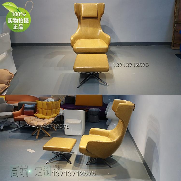 半躺椅老板休闲椅 北欧大师设计 玻璃钢内架不变形家具 酒店会所