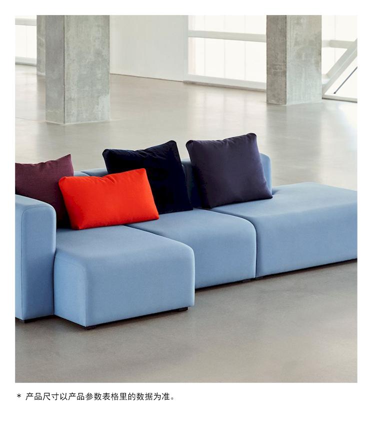 HAY Mags 3 Seater C.4 Left 北欧简约布艺沙发 多人座组装 大牌家具