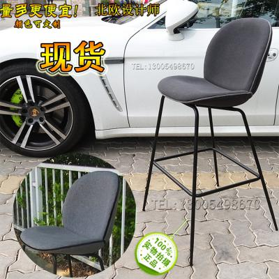[有货]实物 丹麦设计师bar chair 电镀烤漆吧椅 玻璃钢内架座板北欧酒吧KTV酒店