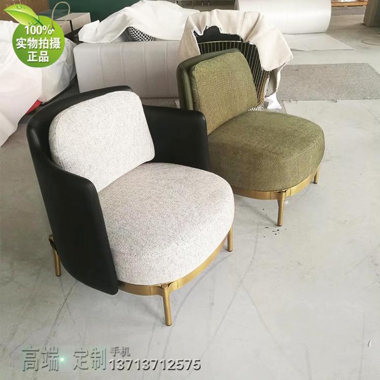 休闲椅 高档会所沙发 高档沙发椅 绷带椅 铁烤漆不锈钢电镀布艺仿真皮   Armchair