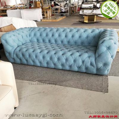意大利设计师 拉扣复古北欧风格家具单人双人多人沙发 欧式全球定制