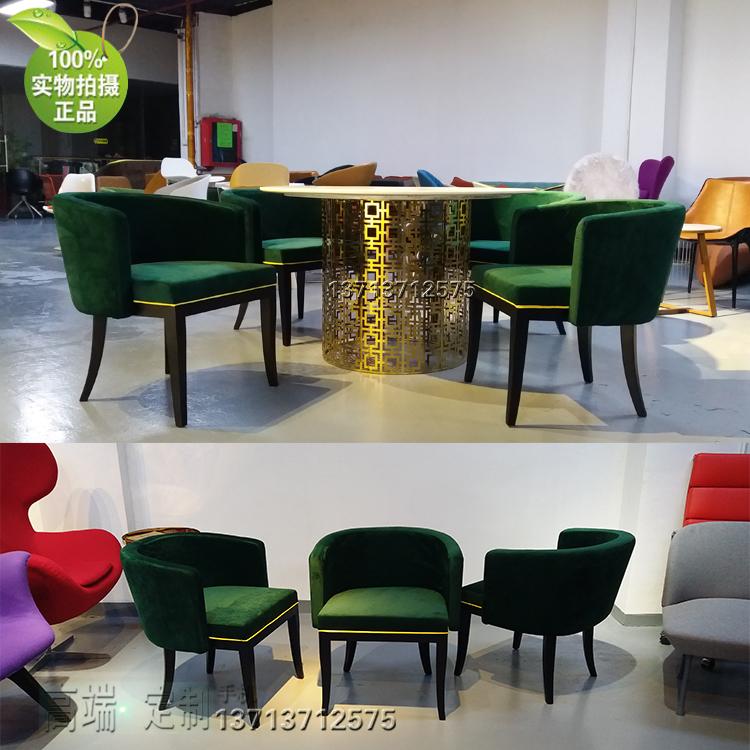 经典优雅低调翡翠椅 中式宾馆酒店会所KTV 祖母绿设计师休闲椅餐椅