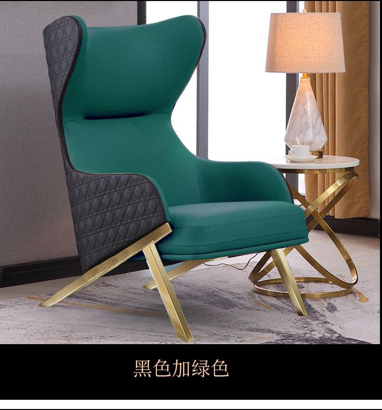 不锈钢电镀金色脚休闲椅 北欧设计师定制 意式极简商用家用卡西纳
