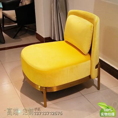 意大利设计 米洛提 不锈钢电镀北欧轻奢沙发椅现代简约布艺商用家用酒店别墅样板房 Armchair