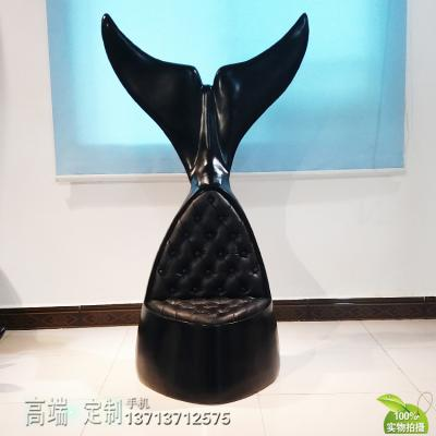 西班牙设计大师家具动物鲸鱼尾巴椅 玻璃钢艺术家海洋生物沙发椅