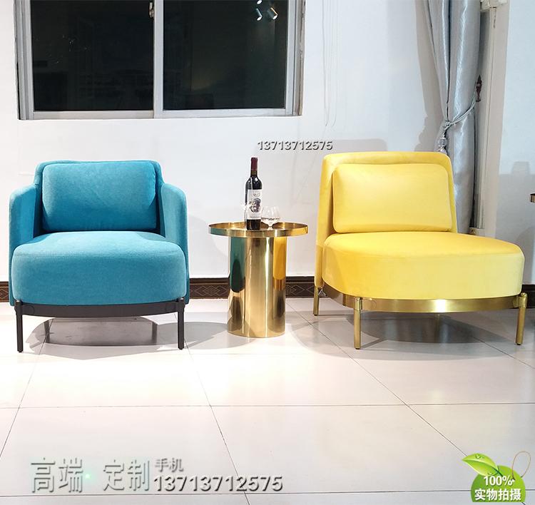 意大利设计 米洛提五金脚架北欧轻奢沙发椅现代简约布艺商用家用