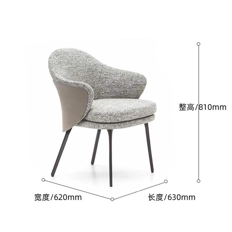 意大利米诺特 安琪安乐椅 甘夫拉蒂丹麦设计师 餐椅会所酒店家用