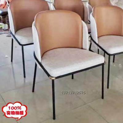 意大利米诺特 设计师菲尔黑国际设计大奖 EDIDA座椅 餐椅休闲椅