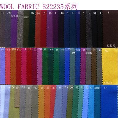 卢吉家具|羊绒布|绒布|麻布|色卡|意式轻奢|北欧极简|沙发|椅子|茶几|桌子|床|柜|等1把定制