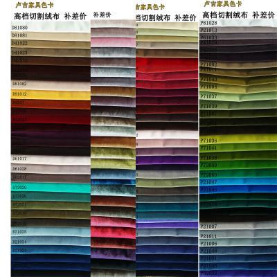 (需补差价)高端高档绒布 (梭织切割绒布切割工艺)  适用广泛