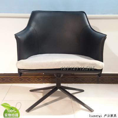 可旋转脚意式极简休闲椅玻璃钢内架稳固定型高弹海绵 异形扶手椅