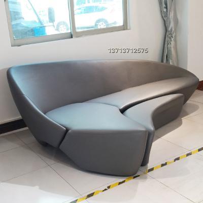 mini现货迷你2.4米月亮沙发扎哈哈迪德高端 颜色可定制商用家用